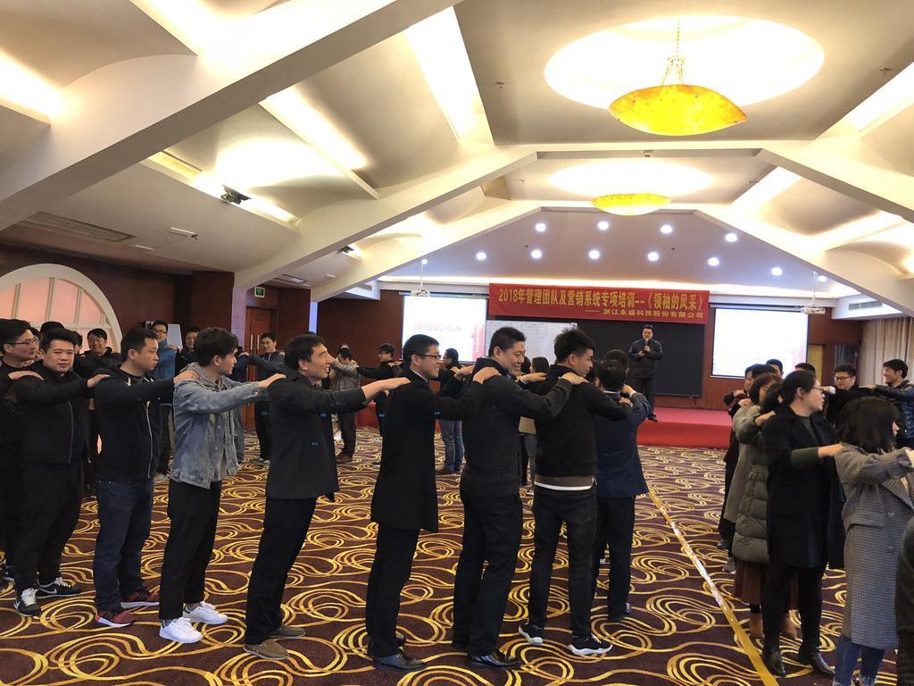 龙8国际官网首页龙8国际pt娱乐网址成功举行《领袖的风采》专项培训